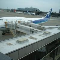 ビックリショック 成田空港