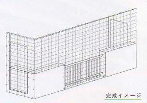バルコニーイメージ図